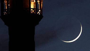 Astronomy, Ramzan, Moon sighting, Eid Ul Fitr