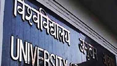 Academic institutions, Higher education commission, BJP, UGC