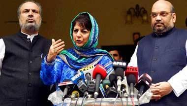 PDP, Kathua, Jammu and Kashmir, Narendra Modi