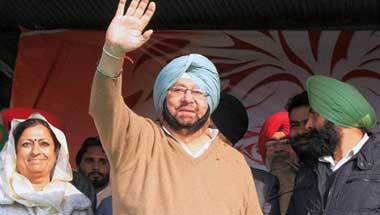 Death penalty, Drug Addiction, Punjab, Captain Amarinder Singh