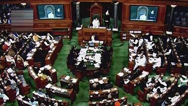 Judiciary, Rajya Sabha, Parliament, Lok Sabha election 2019