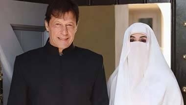 Islam, Pakistan, Imran Khan, Bushra wattoo khan