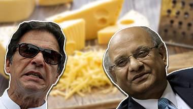 Import ban, IMF, Economic Advisory Council, Pakistan