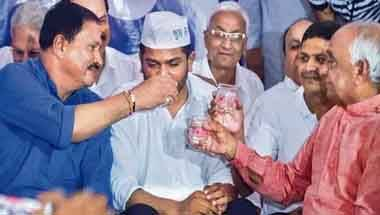 Reservation, Indefinite fast, BJP, Hardik Patel