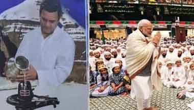 Madhya Pradesh Assembly elections, Modi, Rahul Gandhi, Lok Sabha elections 2019