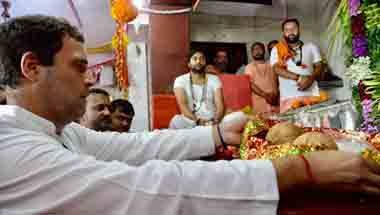 Narendra Modi, BJP, Congress, Shiv bhakt