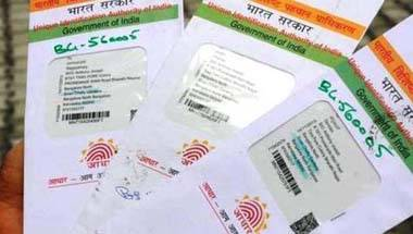 Privacy, Justice Chandrachud, Aadhaar verdict, Supreme Court