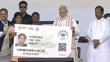 Modi govt, Health insurance scheme, Modicare, Pmjay
