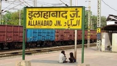 Yogi Aditayanth, Akbar, Prayagraj, Allahabad