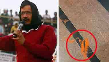 BJP, Delhi secretariat, Chilli powder attack, Arvind Kejriwal