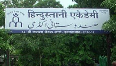 Mira bai, Urdu, Urdu Poetry, Mirza ghalib