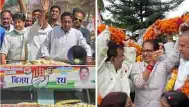 Shivraj Singh Chouhan, Congress, BJP, Madhya pradesh elections 2018
