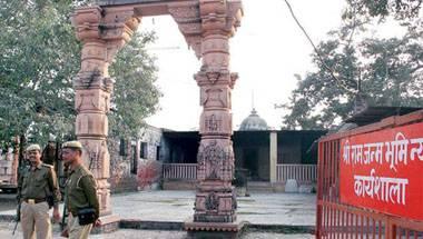 Babri Masjid, Ayodhya dispute, Rakesh sinha, Ram mandir