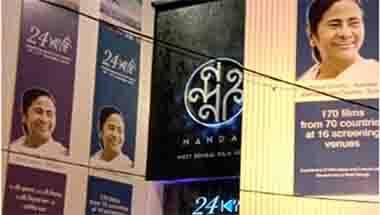 অনীক দত্ত, কলকাতা আন্তর্জাতিক চলচ্চিত্র উৎসব