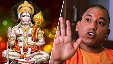 Hindutva, Dalits, Hanuman, Yogi Adityanath