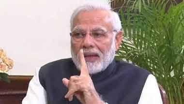 Mahagathbandhan, Rahul Gandhi, 2019 Lok Sabha elections, Narendra Modi