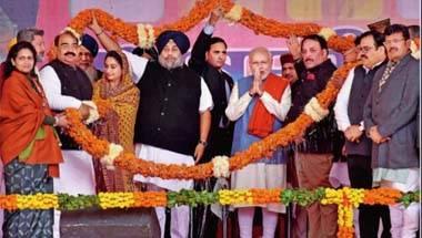 Gurdaspur, Narendra Modi, Amarinder singh, Punjab