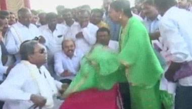 Misogyny, Jamal ara, Karnataka, Siddaramaiah