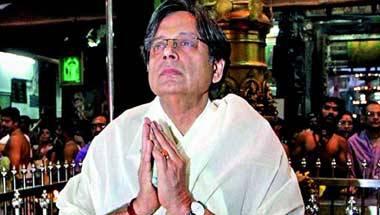 Sabarimala, কুম্ভমেলা, Yogi Adityanath, Shashi Tharoor