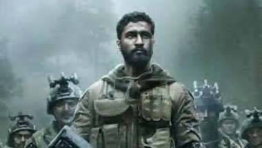 Bollywood, Film criticism, Uri the surgical strike, The Accidental Prime Minister