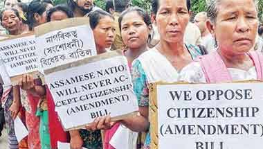 Citizenship amendment bill, Azan fakir, Bhupen hazarika, Assam