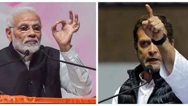 Lok Sabha election 2019, Narendra Modi, Piyush Goyal, Union budget 2019