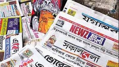 Lok Sabha election 2019, Mamata banerjee dharna, Saradha Scam, Chit fund scam