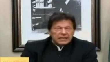 Jaish-e-mohammed, Pulwama terrorist attack, Imran Khan