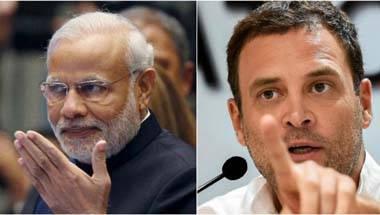 NDA, Congress, BJP, Narendra Modi