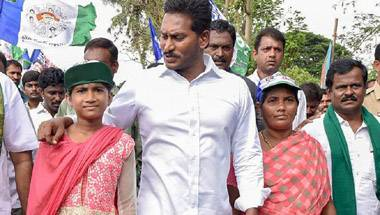 English education, 2019 Lok Sabha elections, Andhra Pradesh, Jagan mohan reddy