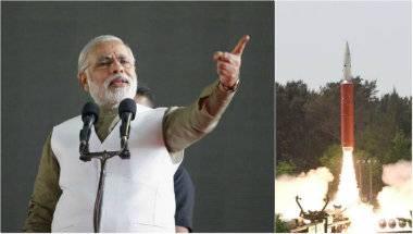 Cold War, Pakistan, Hema Malini, Narendra Modi