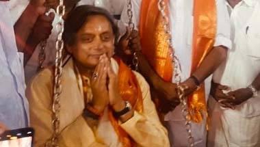 Hindutva, Nirmala Sitharaman, Why i am a hindu, Shashi Tharoor