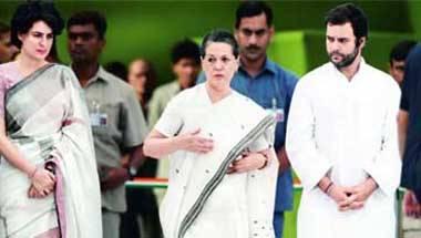 Rahul Gandhi, Sonia Gandhi, Dynastic politics, Congress