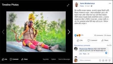 না, ইনি রানাঘাটের বিজেপি প্রার্থী জগন্নাথ সরকার নন