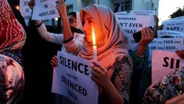 Sar geelani, Jammu and Kashmir, Sexual violence, Kashmir crisis