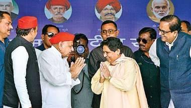Akhilesh Yadav, Samajwadi Party, Bahujan samaj party, Mulayam Singh Yadav