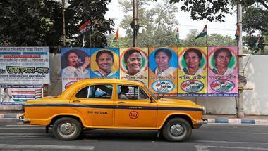 Communism, Kolkata, Vidyasagar college, Amit Shah