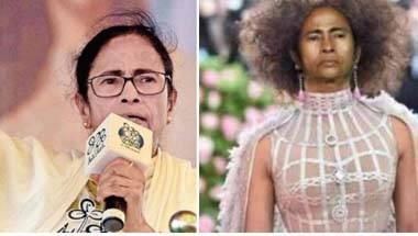 Meme takedown, Trinamool Congress, Mamata banerjee meme, Mamata Banerjee