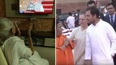 Rahul gandhi congress, Modi's mother watches oath taking, Narendra modi oath taking ceremony, Rahul gandhi sonia gandhi