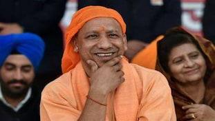 Kanhaiya, Uppu 2019, Uttar pradesh private universities ordinance, Uttar pradesh election result 2019