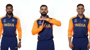 India vs england live, India vs england match, India vs england world cup, Team india orange jerseys