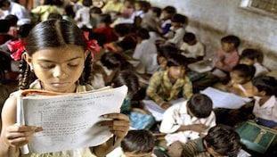 Hypocrite, English education, Jaganmohan Reddy, Karnataka public school