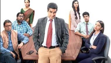 The office india trolled, The office india, The office india reboot, The office india reviews