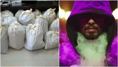 Heroin, Drugs, Punjab, India pakistan border