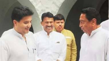Scindia meets bhopal cm, Bhopal cm meet, Scindia bhopal visit, Jyotiraditya Scindia