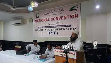 Abul a'la maududi, Islamic youth federation, Ram mandir, Ayodhya