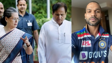 DailyOh! Congress loses Ahmed Patel, to the ad splash on Team India jersey