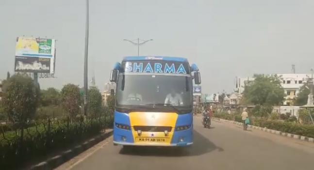bus_051818113040_051818012717.jpg