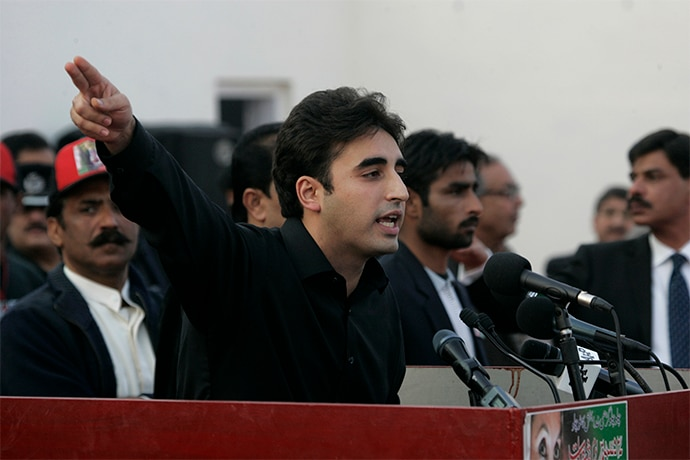 bilawal-speech_071618032307.jpg