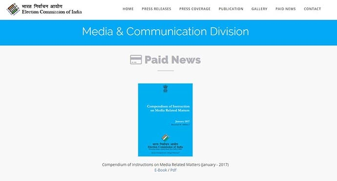 paid-news_082418105948.jpg
